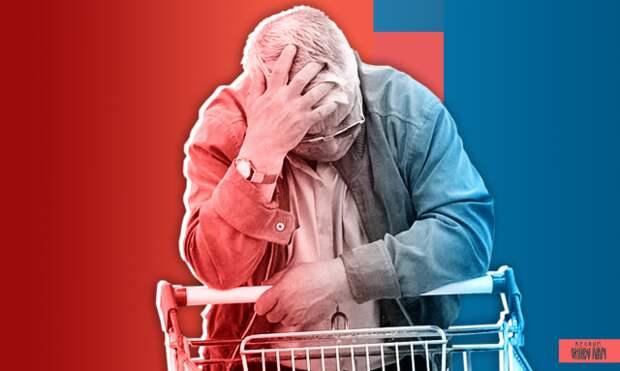 «Молчали, не замечали» — Генпрокуратура РФ узнала о росте цен на продукты