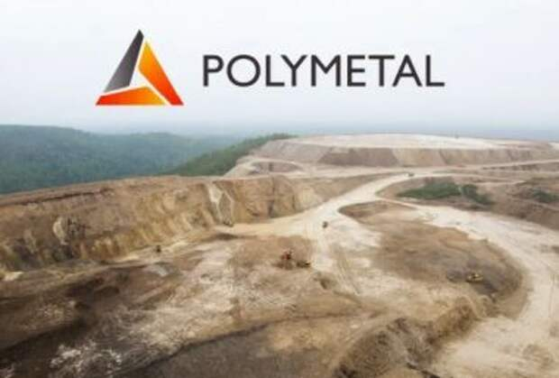 Polymetal вошел в мировой индекс Dow Jones Sustainability