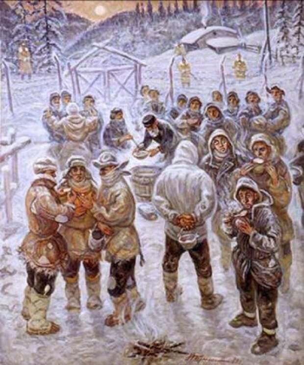 Николай Гетман. Обед - привезли баланду. 1991