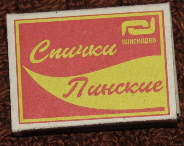 Конец эпохи спичек: в Беларуси после 127 лет работы закрывается спичечная фабрика
