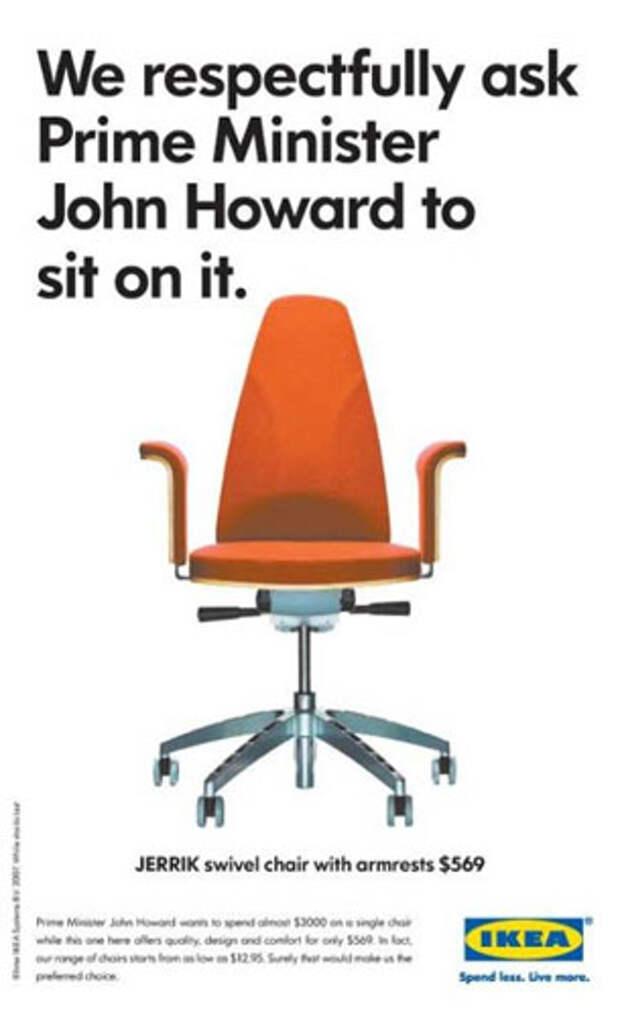 Икеевский стул для премьер-министра