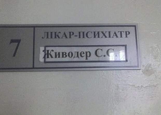 2015-02-15_194458