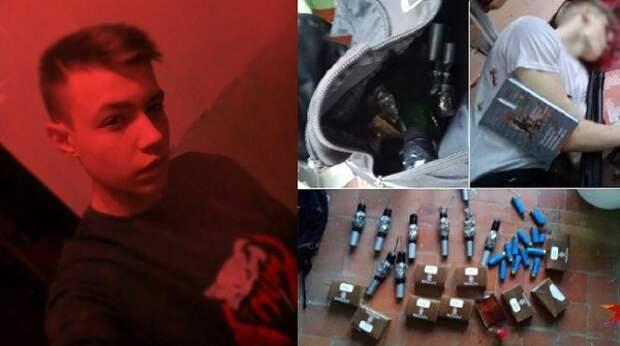 За массовое убийство в Керчи - штраф 500 рублей