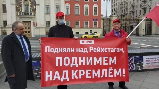 Зачем коммунист Рашкин регулярно угрожает Кремлю!?... «На зеркало неча пенять, коли рожа крива»...