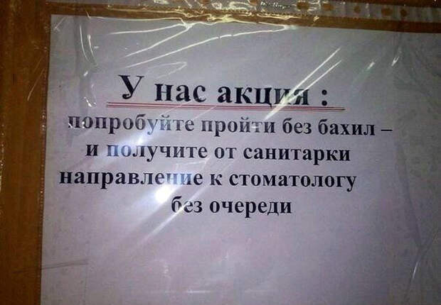 Наша санитарка - чемпион области по тхэквондо! | Фото: ОчепяткИ.ру.