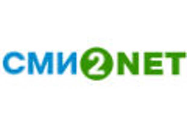 Обменная система «Е-генератора» перешла на новый домен — SMI2.net