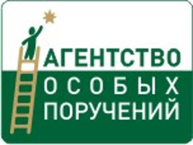 Porucheno.ru выходит на китайский рынок. Открыто представительство в Шенжене.