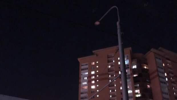 Уличные фонари на Ленинградской улице Подольска отремонтируют до 10 декабря