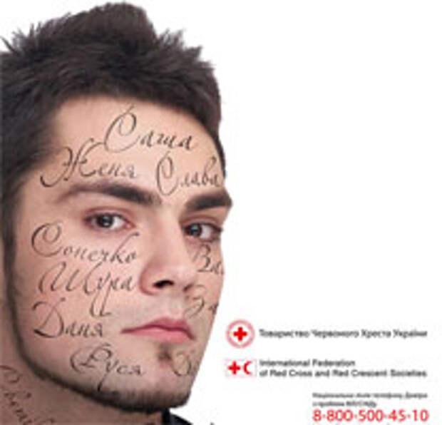 «Красный крест» напомнил украинцам о презервативах