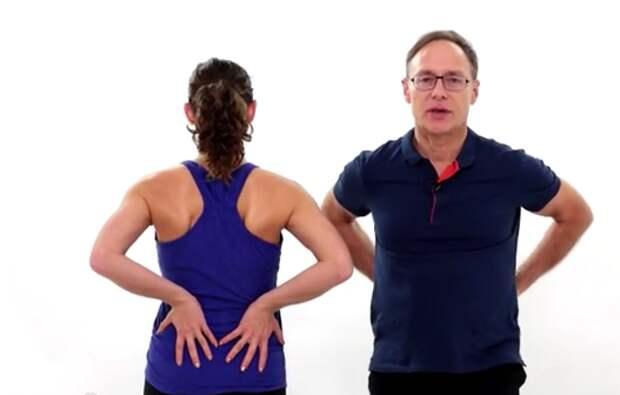 Как расслабиться за пару минут? 4 простых упражнения по методу Франклина