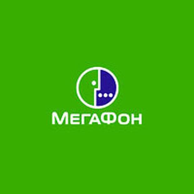 Мегафон: снимите нам рекламу сами!