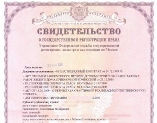 """УГОЛОВНЫЕ БУДНИ ПИК """"СТРОИМ ВМЕСТЕ """"ВЕРХНЕВОЛЖЬЕ""""."""