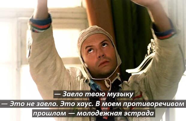 Фильмы.