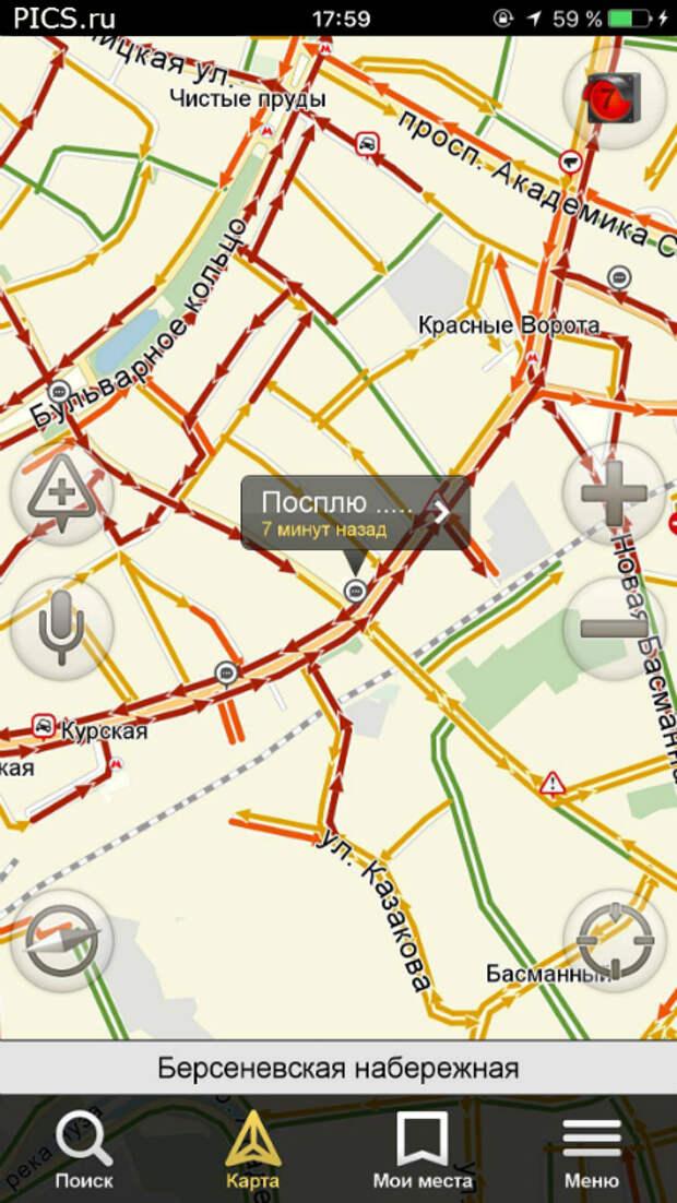trafficmarch14