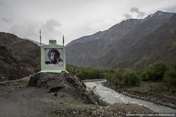 Шах Масуд младший готовится дать бой талибам.