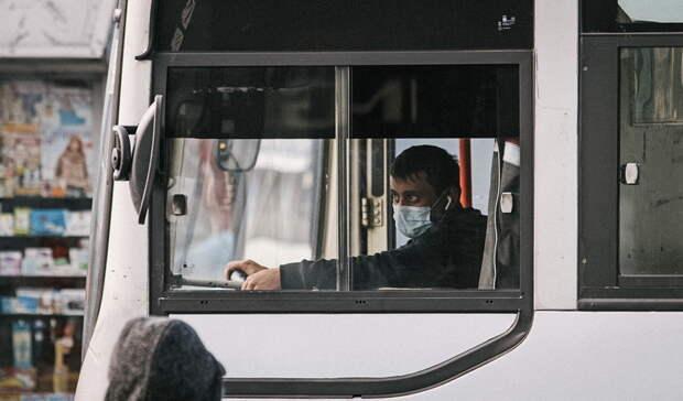 Пьяный непристегнутый водитель автобуса на Урале проехал накрасный ибыл пойман ДПС