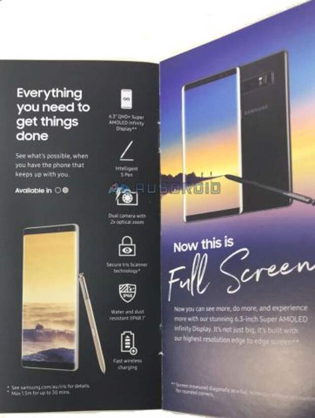 Основные особенности Samsung Galaxy Note 8 раскрыты в рекламной брошюре