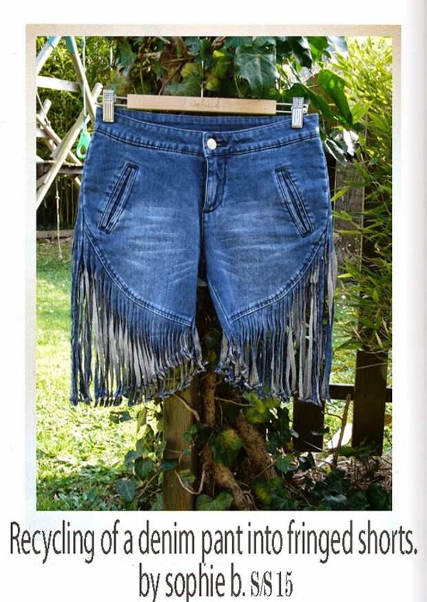 Шорты из фигурных джинсов