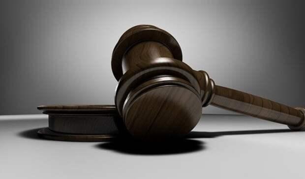 Обманувший сотни ростовчан директор паевого фонда пойдет под суд