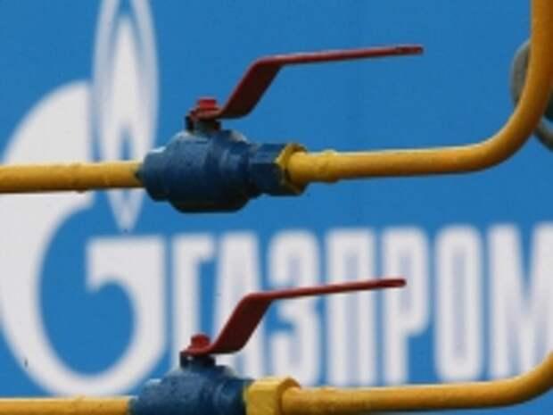 """ПРАВО.RU: ФАС ополчилась на """"Газпром"""" из-за нерегистрации внебиржевых сделок"""