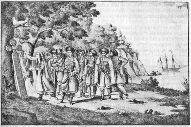 Как Иоанн Грозный черкесов крестил