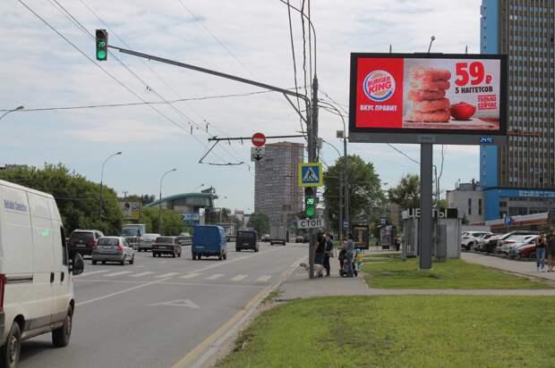 Московские билборды показывают рекламу в соответствии с погодой