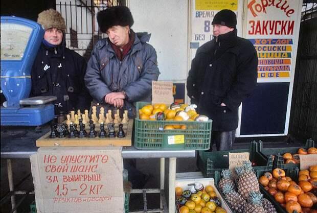 Свобода торговли, 1992 год, Санкт–Петербург