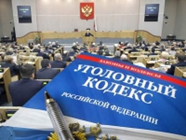 ПРАВО.RU: Путин предложил смягчить уголовную ответственность для бизнеса
