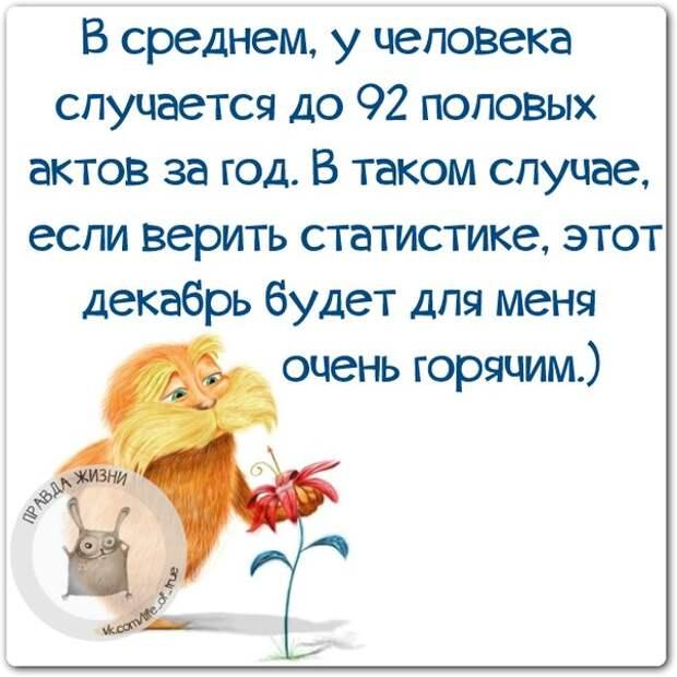 5672049_1416858624_frazki8 (604x604, 69Kb)