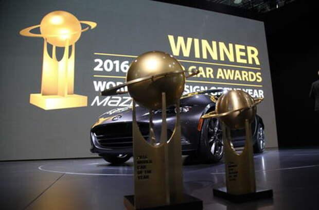 Названы победители WCOTY-2016: трем сестрам по серьге, Мазде — две