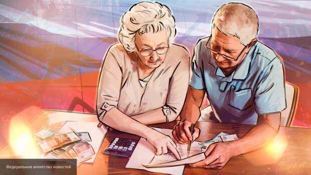 Активисты предложили проиндексировать пенсии россиян на фиксированную сумму