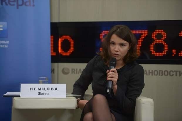 Дочь Немцова передаст Украине €700 000 «на благотворительность»