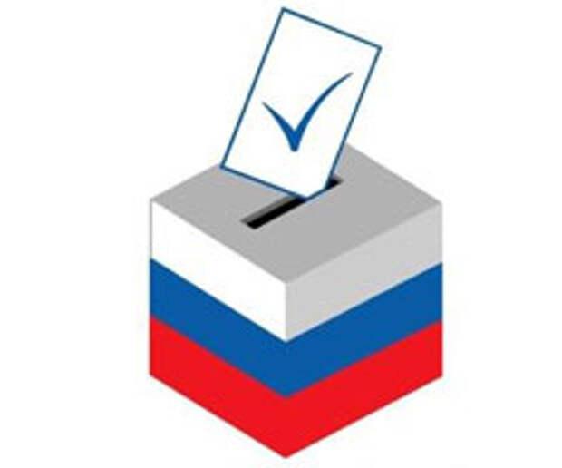 Урна – значит, выборы