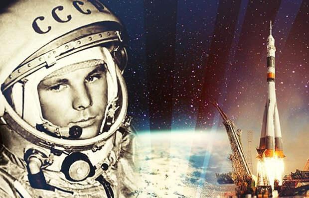 Рассекречены архивные документы первого полёта Юрия Гагарина в космос: Что скрывали власти долгие годы