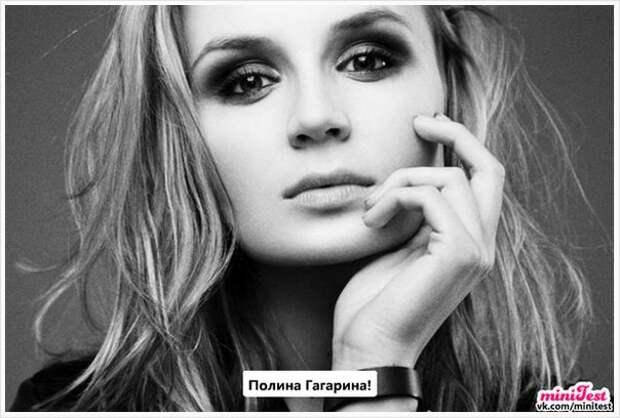 Полина Гагарина увлеклась саундтреками NewsMCS - Новости Музыки, Кино и Шоу-Бизнеса
