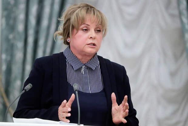 Памфилова предупредила о желании США «оттоптаться» на российских выборах