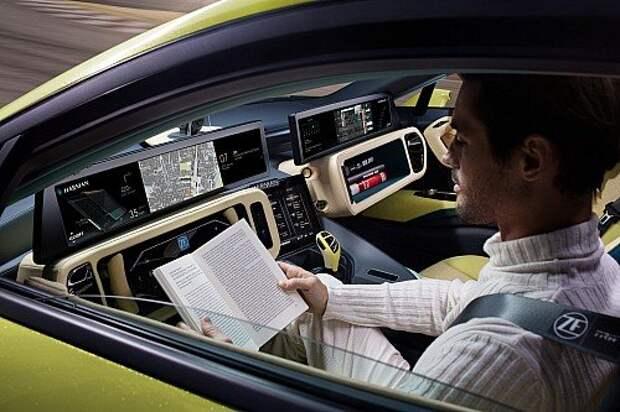 Rinspeed довел BMW i8 до полного автоматизма