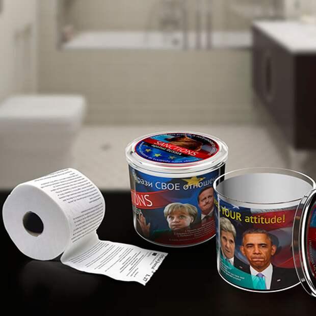 В Омске выпустили туалетную бумагу с текстом антироссийских санкций