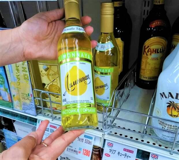 В магазинах Японии можно купить русскую водку и настойку