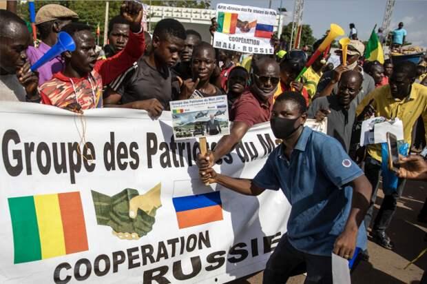 Российские ЧВК в Мали