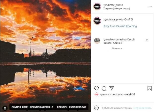 Фото дня: пламенный закат над станцией «Ховрино»