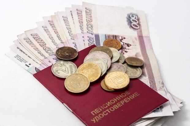 Социальная доплата пенсионерам Ленобласти будет выплачена из бюджета региона
