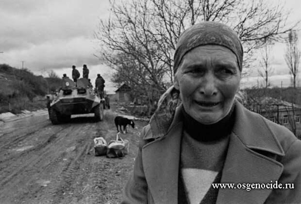 Война в Южной Осетии, 1991-1992 гг.