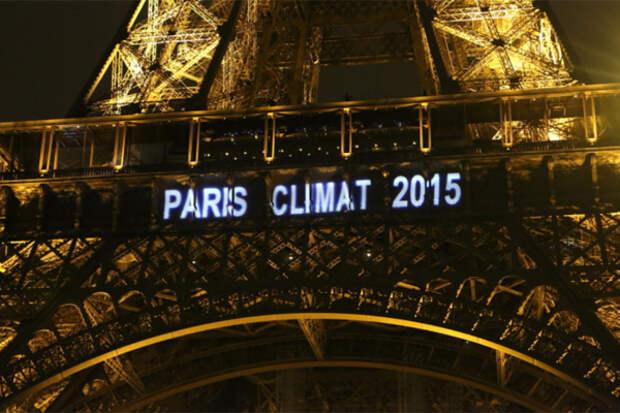 Парижское климатическое соглашение США