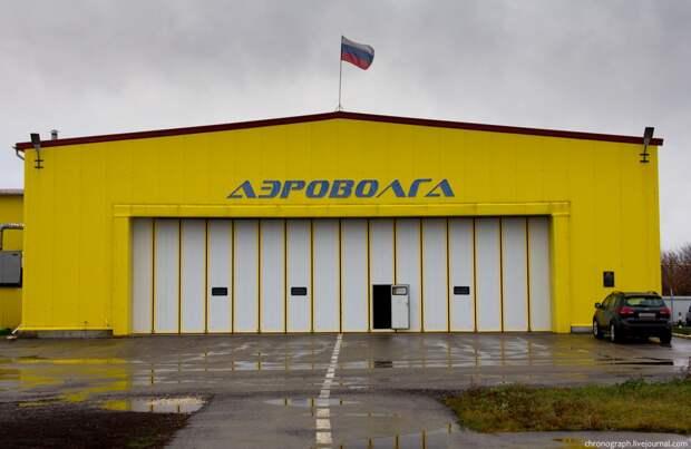 """Самарская область: НПО """"АэроВолга"""""""