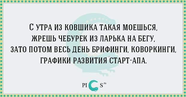 badmoodcards07