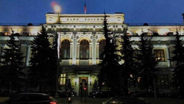 Банк России обновил официальные курсы иностранных валют