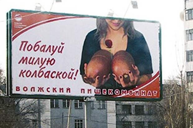 АРТиЩОК-9 2 место