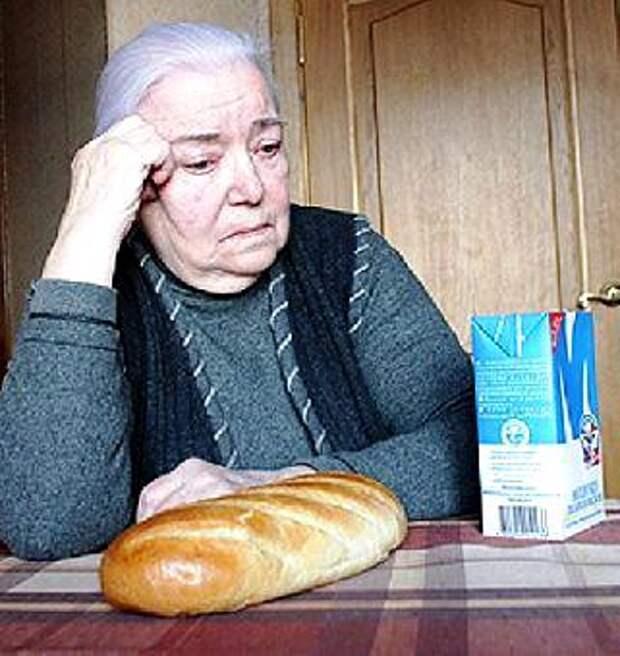 современная пенсионерка