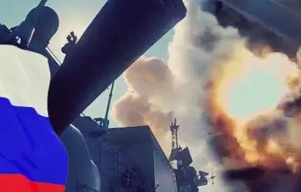 Жёсткий сценарий: В случае отказа выполнять требования РФ – удар «Калибрами» с Каспия